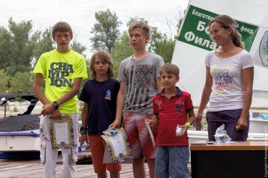 В Днепропетровске завершилось городское первенство по парусному спорту (ФОТО) (фото) - фото 1