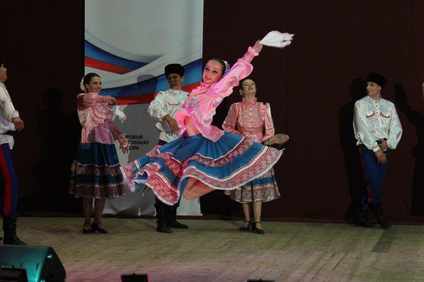Симферопольские танцоры выступят в финале Чемпионата России по народным танцам (ФОТО) (фото) - фото 2