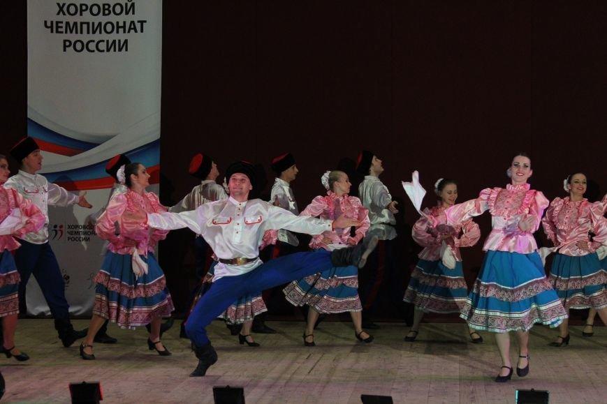 Симферопольские танцоры выступят в финале Чемпионата России по народным танцам (ФОТО) (фото) - фото 1