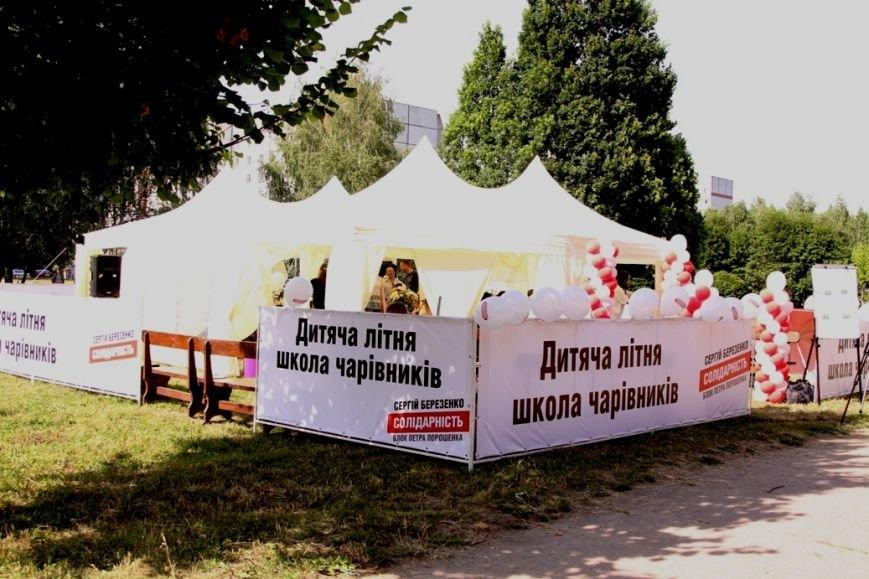 При поддержке Сергея Березенко заработала «Детская летняя школа Волшебников», фото-6