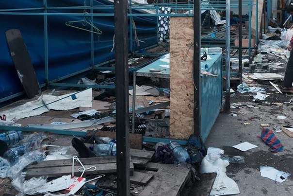 Сегодня в Симферополе начали сносить рынок на ул. Козлова (ФОТО) (фото) - фото 1