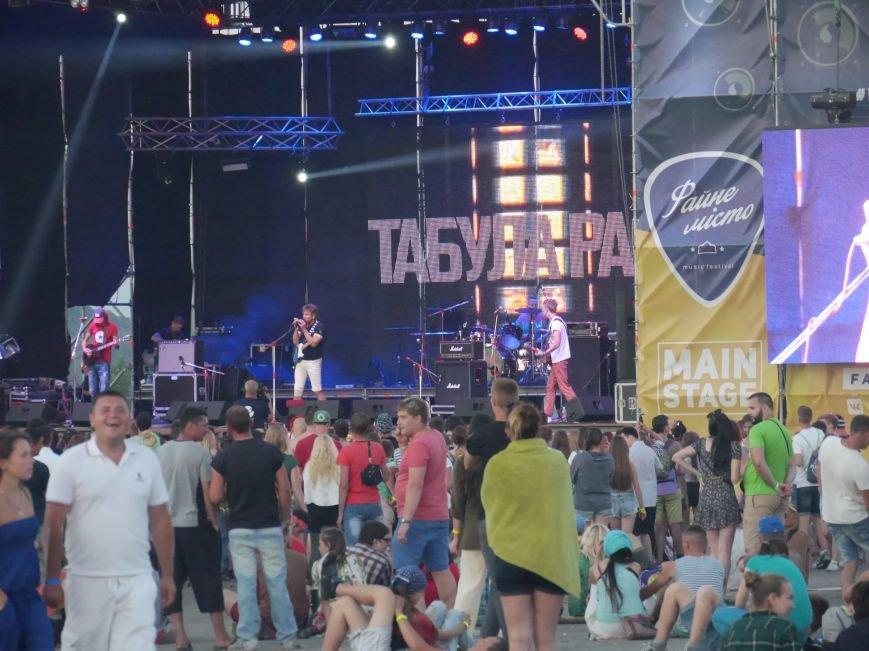 Сотні наметів, тисячі шанувальників рок-музики: у Тернополі завершився фестиваль «Файне місто» (ФОТОРЕПОРТАЖ) (фото) - фото 2