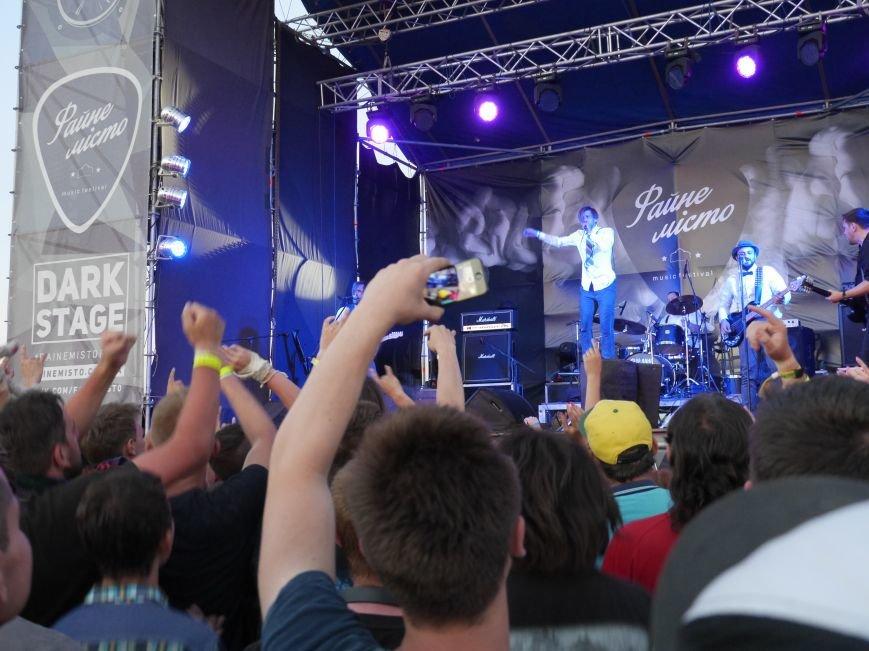 Сотні наметів, тисячі шанувальників рок-музики: у Тернополі завершився фестиваль «Файне місто» (ФОТОРЕПОРТАЖ) (фото) - фото 1