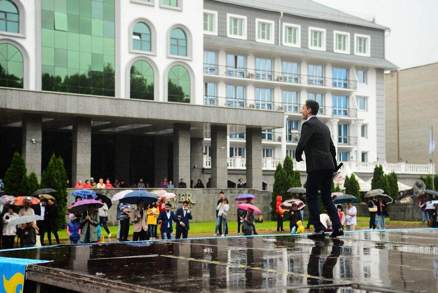 Улица Астана