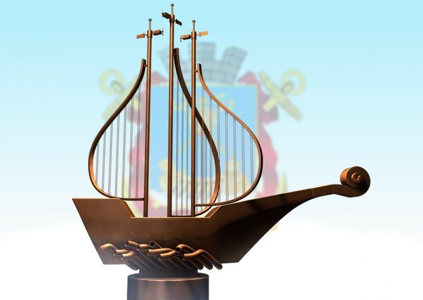 Николаевцы борятся за право наслаждаться музыкой ветра (фото) - фото 1