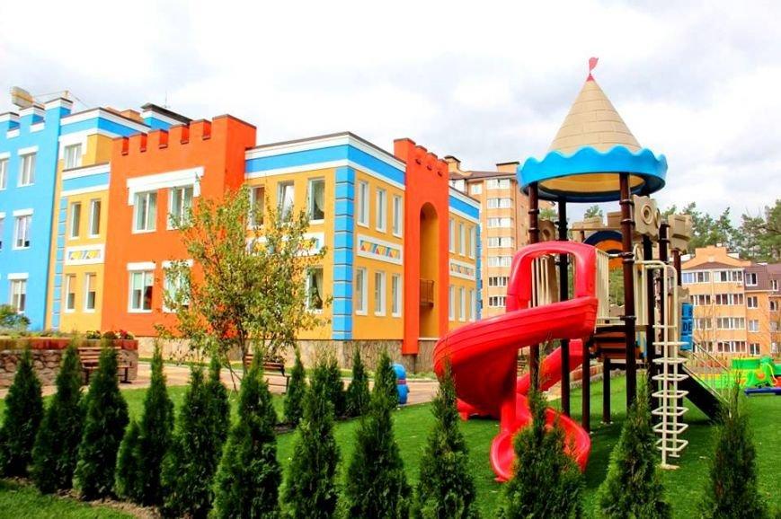 Где в Киеве жить хорошо?, фото-4