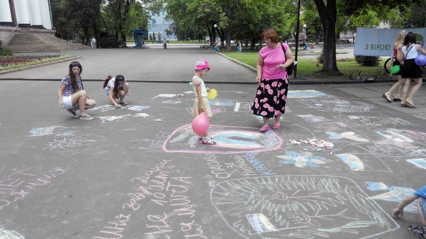 Как Краматорск отмечал годовщину освобождения (фото) - фото 1