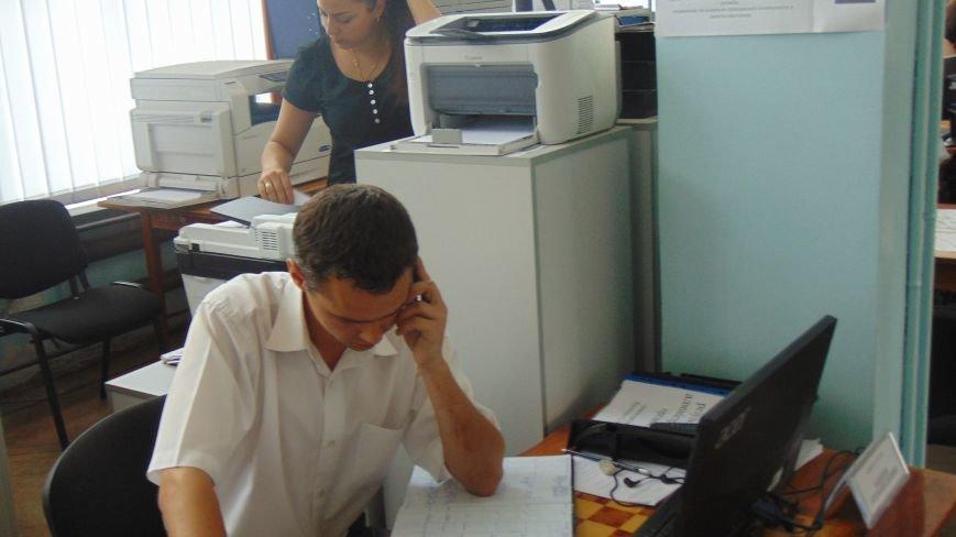 У мариупольцев появится шанс преодолеть бюрократию, очереди к чиновникам и коммунальшикам? (фото) - фото 1