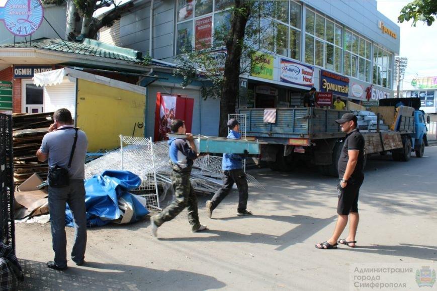 Снести торговые павильоны на рынке по ул. Козлова планируют за два дня (ФОТО) (фото) - фото 13