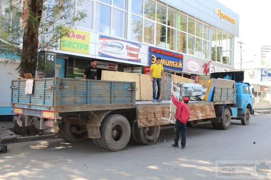 Снести торговые павильоны на рынке по ул. Козлова планируют за два дня (ФОТО) (фото) - фото 5