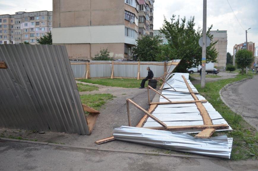 Знесений паркан (1)