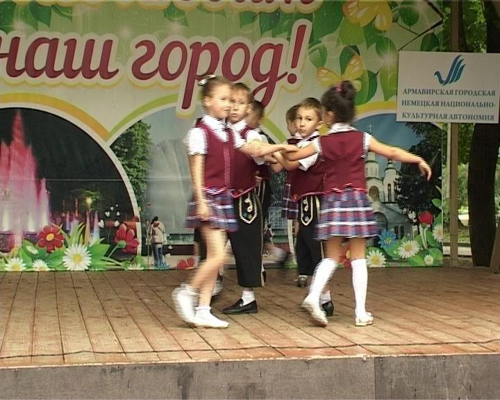 В Армавире состоялся день немецкой национальной культуры (фото) - фото 1
