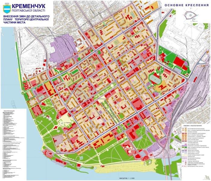 Оголошується початок розгляду пропозицій громадськості у проект детального плану території центральної частини міста (фото) - фото 1