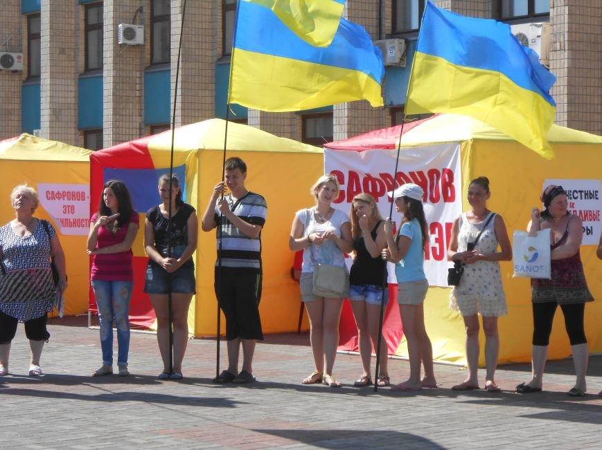 Как в Днепродзержинске прошло «народное вече» (фото) - фото 2