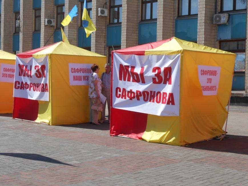 Как в Днепродзержинске прошло «народное вече» (фото) - фото 3