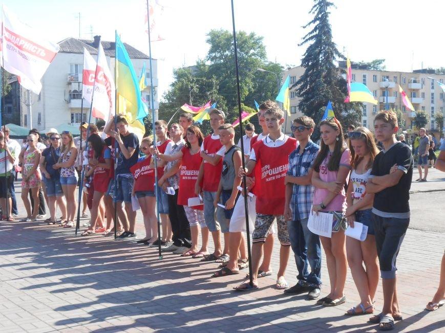 Как в Днепродзержинске прошло «народное вече» (фото) - фото 13