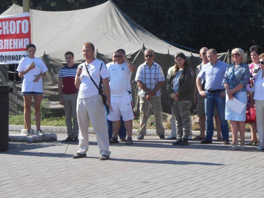 Как в Днепродзержинске прошло «народное вече» (фото) - фото 10