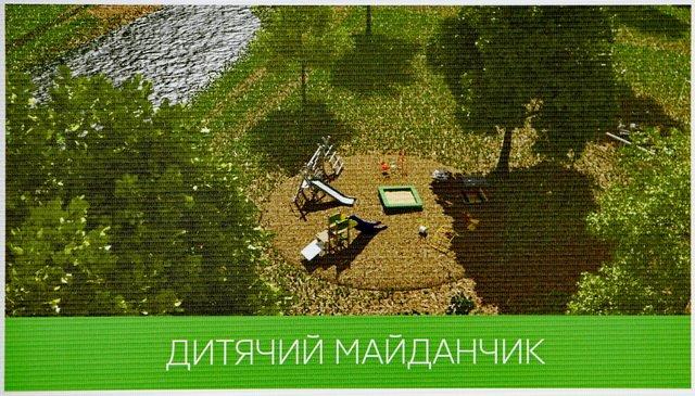 _C7K1097_новый размер
