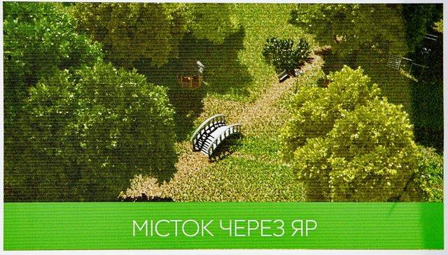 _C7K1099_новый размер