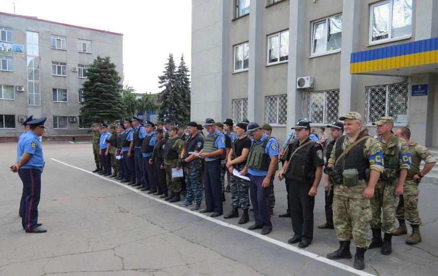 Для поддержания порядка в Красноармейске милиция будет проводить систематические рейды, фото-1