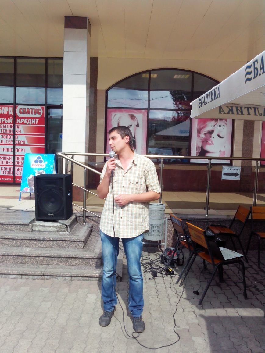 В Доброполье прошла акция посвященная дню борьбы с наркотиками и их незаконным оборотом, фото-8