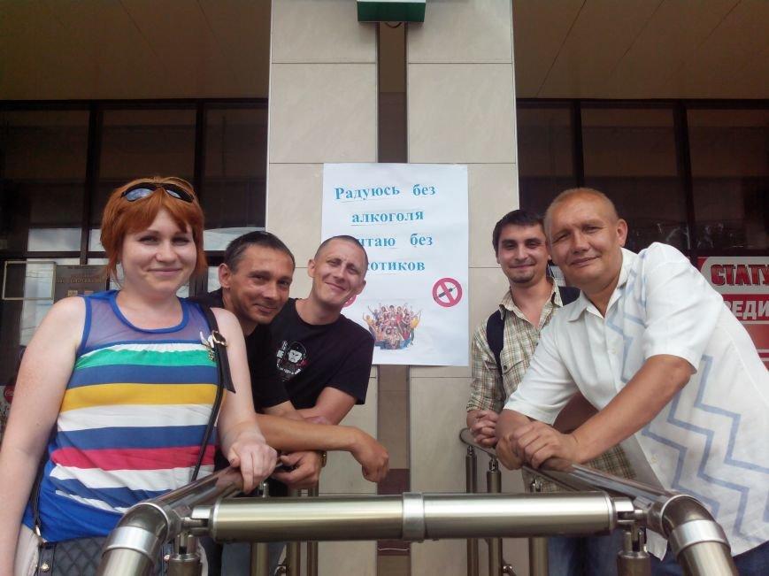 В Доброполье прошла акция посвященная дню борьбы с наркотиками и их незаконным оборотом, фото-9