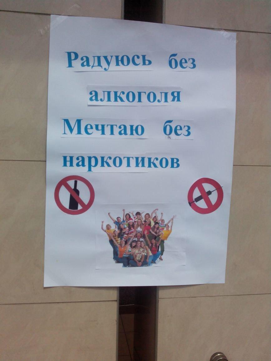 В Доброполье прошла акция посвященная дню борьбы с наркотиками и их незаконным оборотом, фото-1