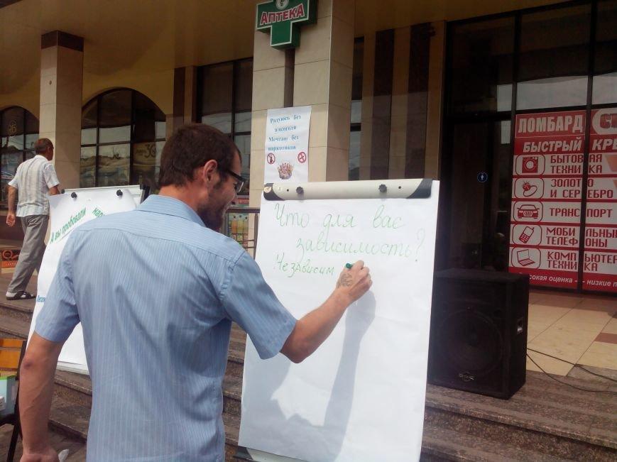 В Доброполье прошла акция посвященная дню борьбы с наркотиками и их незаконным оборотом, фото-2