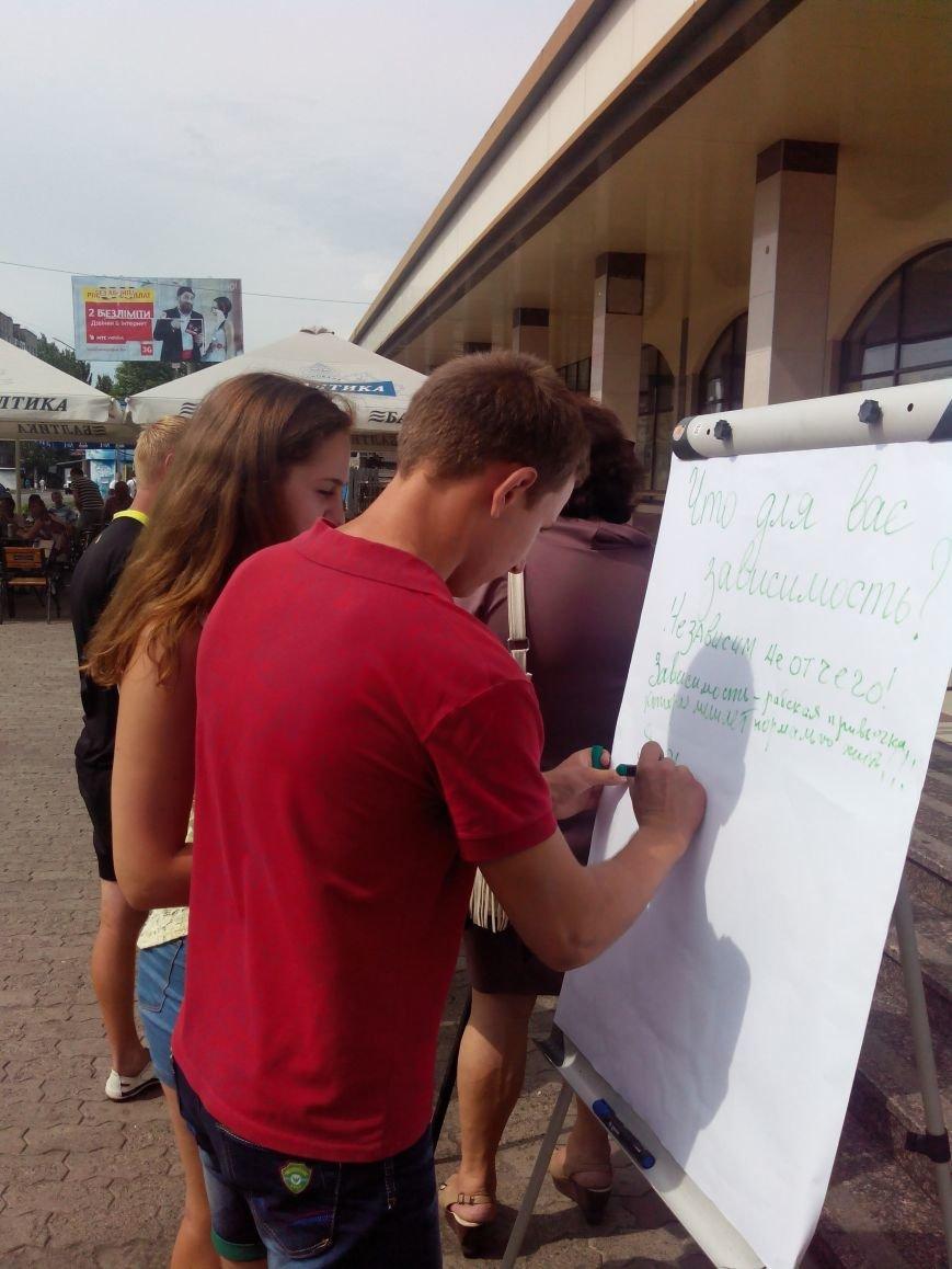 В Доброполье прошла акция посвященная дню борьбы с наркотиками и их незаконным оборотом, фото-4