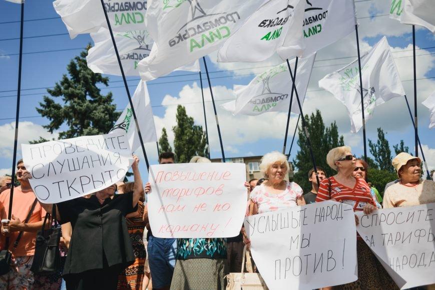 «Громадська сила» требует от городской власти отменить решение о повышении цен на мусор, фото-3