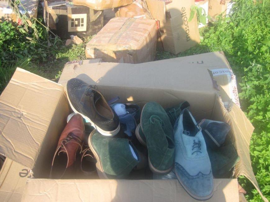 Взуття_2
