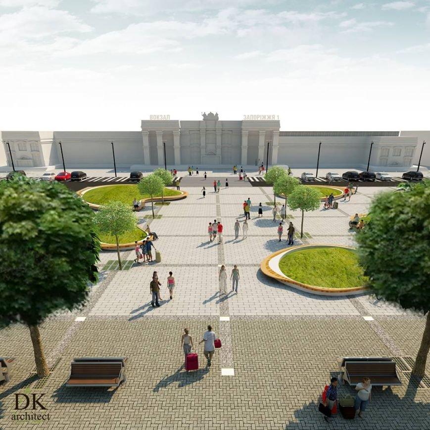 В Запорожье презентовали проект европейской привокзальной площади (ФОТО, ВИДЕО) (фото) - фото 6