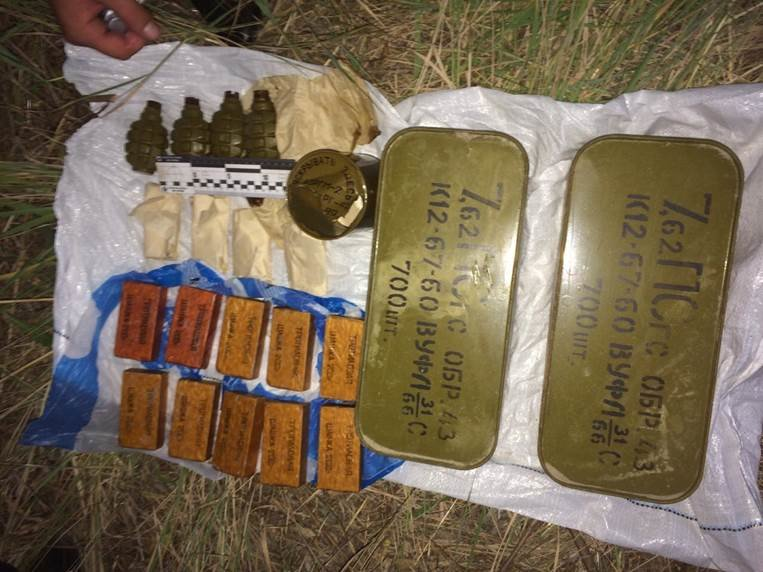 В Киеве СБУ рассекретила тайник со взрывчаткой (ФОТО) (фото) - фото 1