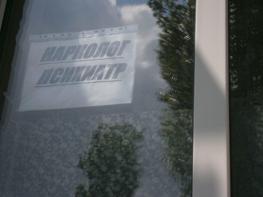 Шанс на новую жизнь: в Димитрове помогут избавиться от наркозависимости и анонимно обследоваться (фото) - фото 2