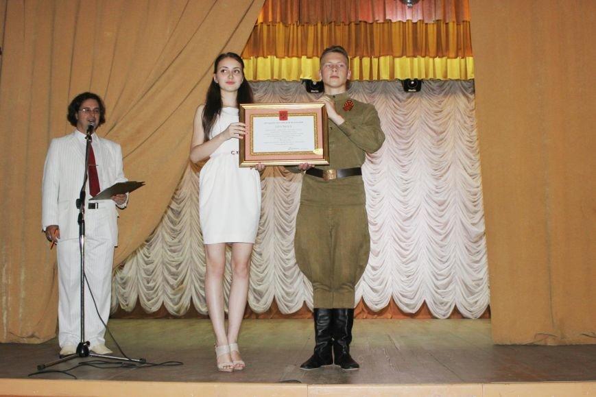 В Феодосии презентовали грамоту о присвоении почетного звания «Город воинской славы», фото-1