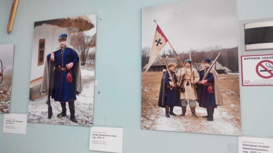 В Краматорске прибыли «Воины сквозь века» (фото) - фото 2