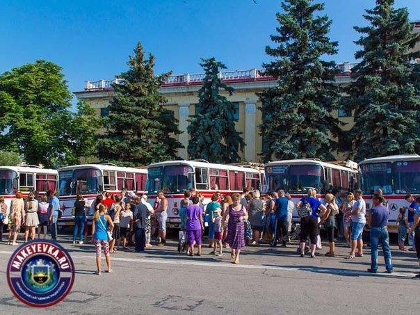 Макеевская детвора отправилась на отдых в Крым (фото) - фото 1