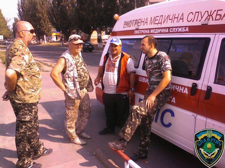 Волонтери ГФ Славутич разом з Арменом Н__когосяном