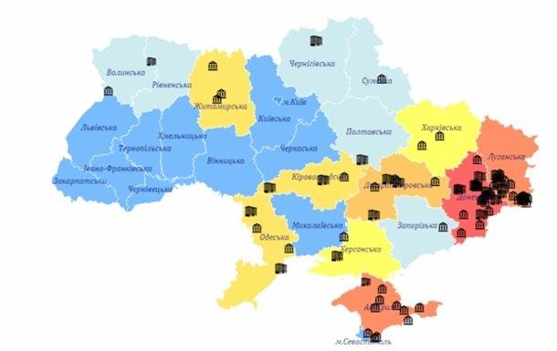 Cоздана карта декоммунизации Украины (фото) - фото 1