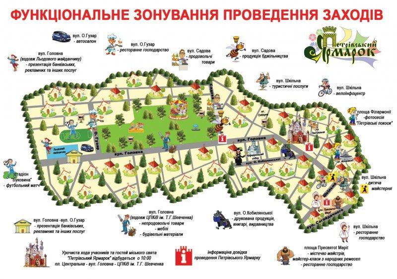 На вихідні у Чернівцях пройде Петрівський ярмарок (фото) - фото 1