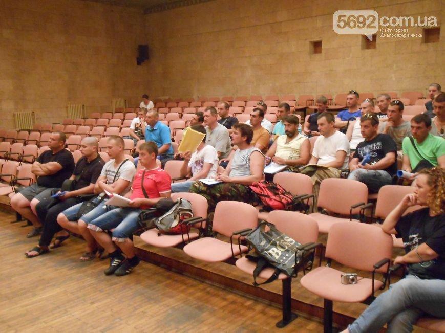 Днепродзержинские участники АТО подготовили резолюцию для городских властей (фото) - фото 2