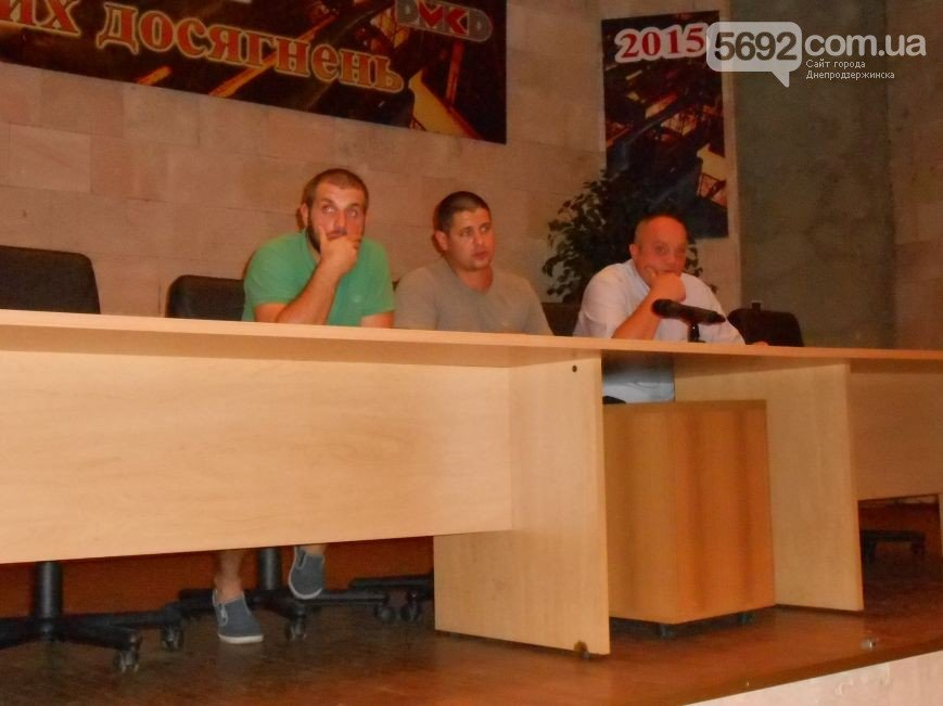 Днепродзержинские участники АТО подготовили резолюцию для городских властей (фото) - фото 1