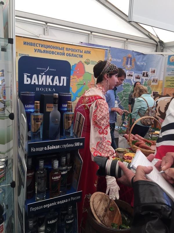 Ульяновские огурчики покорили федерального министра сельского хозяйства. Фото (фото) - фото 3