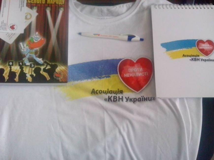 «Девчонки из Житомира» побували на сході країни та долучились до проекту «КВН проти ненависті» (фото) - фото 1