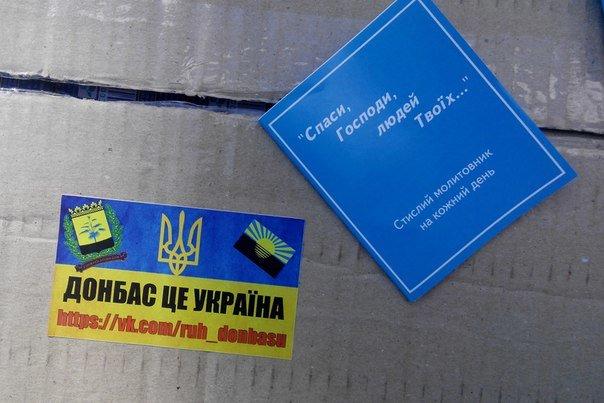 Димитровские патриоты  оказали гуманитарную помощь украинским военным (фото) - фото 2