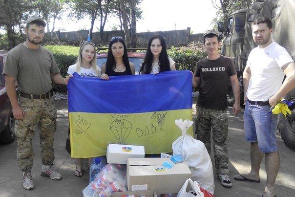 Димитровские патриоты  оказали гуманитарную помощь украинским военным, фото-9