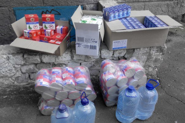 Димитровские патриоты  оказали гуманитарную помощь украинским военным, фото-1