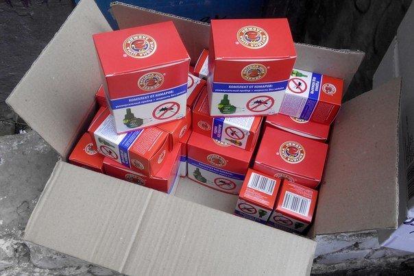 Димитровские патриоты  оказали гуманитарную помощь украинским военным (фото) - фото 1