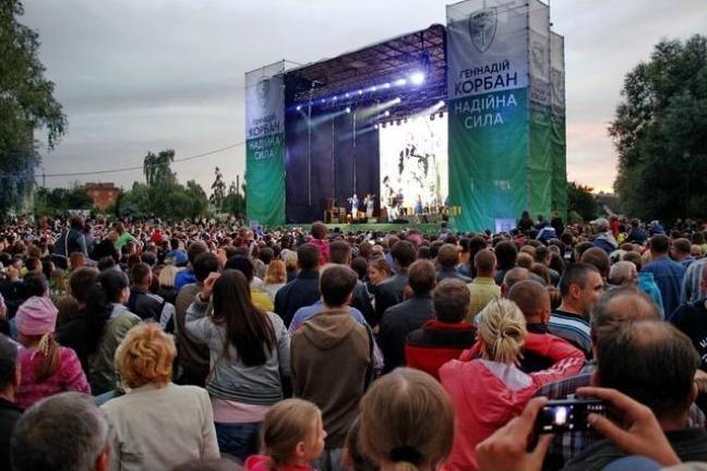 Десять тысяч черниговцев посетили концерт групп «НеАнгелы» и «ТІК», фото-2