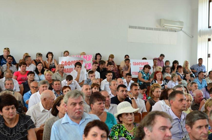 Как прошла сессия Днепродзержинского горсовета (фото) - фото 5